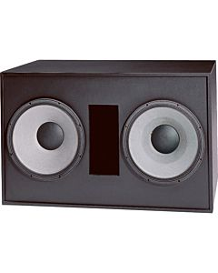 """JBL 4642A - THX Approved Dual 18"""" High Power Subwoofer"""